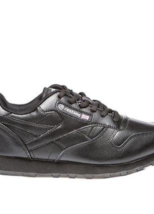 Зимние кожаные кроссовки ботинки restime 41-45.