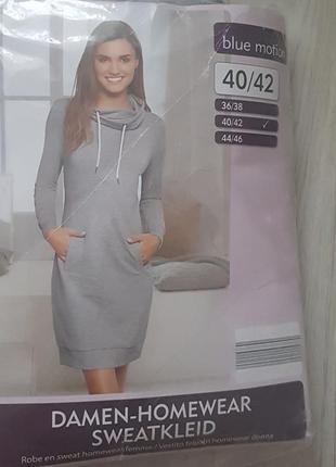 Тепле спортивне плаття, або для дому. теплое платье для дома или на каждый день