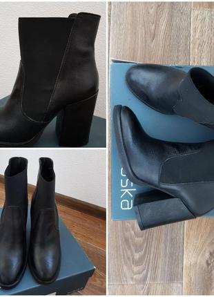 Кожанные ботинки braska