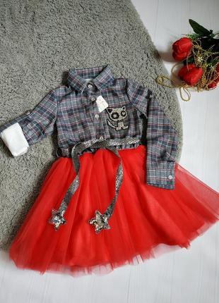 Шикарное платье с красной фатиновой юбкой
