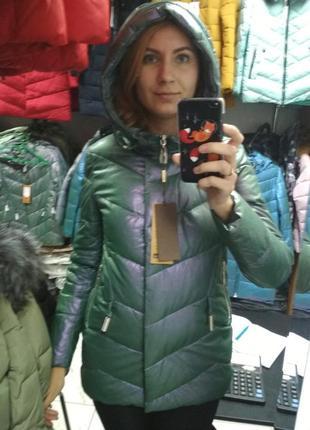 Зимняя куртка пуховик на биопуху, искусственная кожа, цвет сиренево-серый