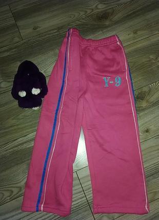 Новые теплые спортивные штаны