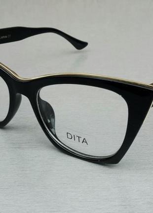 Dita  очки имиджевые женские в черной оправе