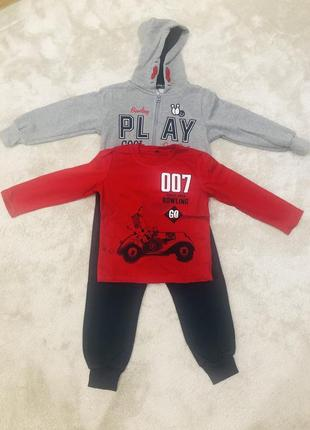 Спортивный костюм для мальчиков тройка утеплённый на флисе🚚🚚🚚 доставка бесплатно 🚚🚚🚚
