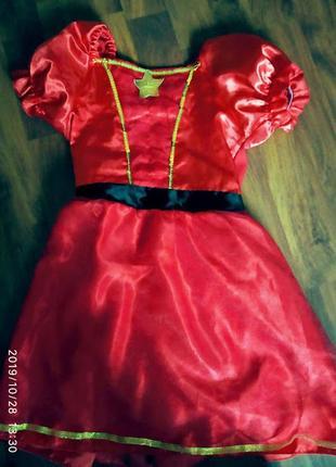 Карнавальное платье на утренник