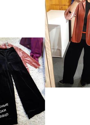 Шикарные бархатные/велюровые брюки кюлоты, saint tropez, p. 12-14