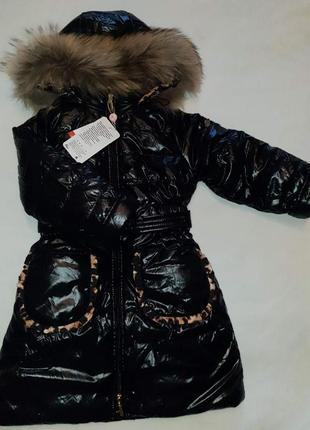 Pilguni 2020 шикарное зимнее пальто премиум класса!