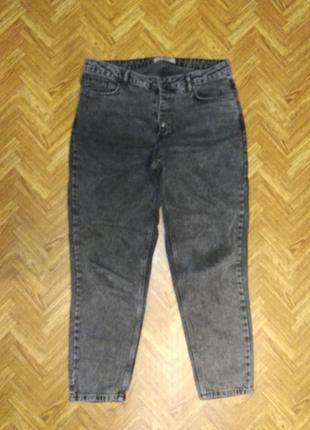 Mon-jeans