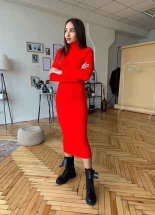 Длинное платье тёплое вязаное
