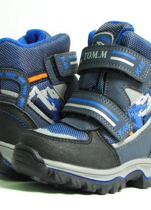 Зимние термо ботинки дутики сноубутсы для мальчика на овчине 5731 том м