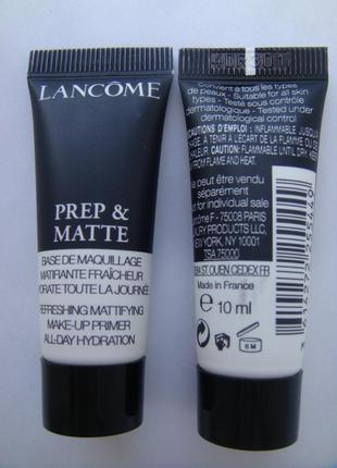 Матирующая база под макияж lancome prep & matte 10 ml