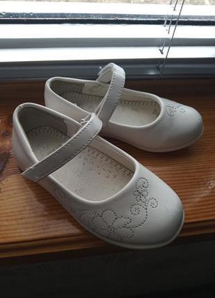 Туфлі для маленької принцеси