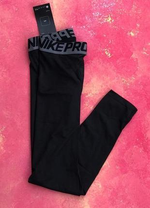 Термо-штаны nike pro