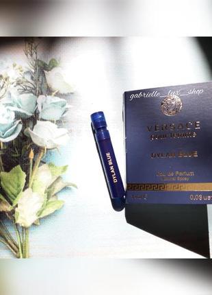 Пробник versace dylan blue pour femme