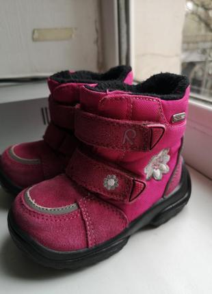 Термо ботинки зимние reima tec 22p 15cm