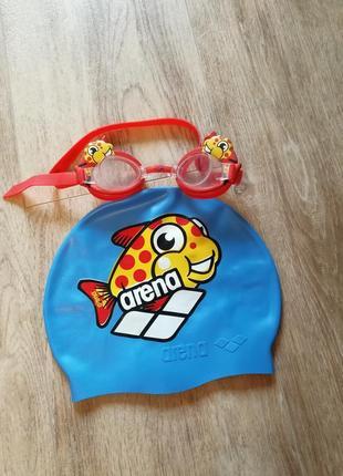 Набор шапочка для плавания и очки 3-5 лет