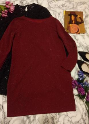 Платье с карманами ns