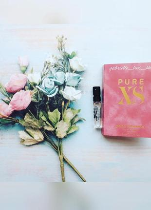 Пробник paco rabanne pure xs for her