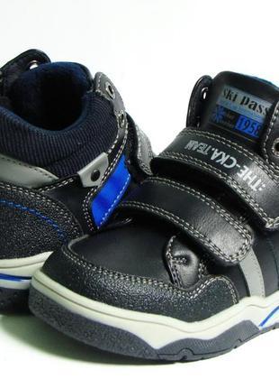 Демисезонные осенние весенние ботинки чобітки для мальчика хлопчиків утепленные сказка