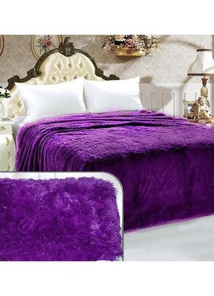 Шикарный плед травка фиолетовый