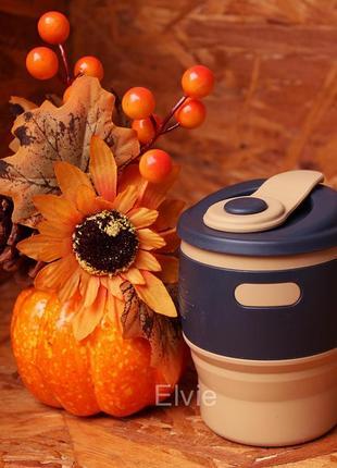 Стакан кружка силиконовая для кофе эко многоразовая складная, цвета термочашка термостакан