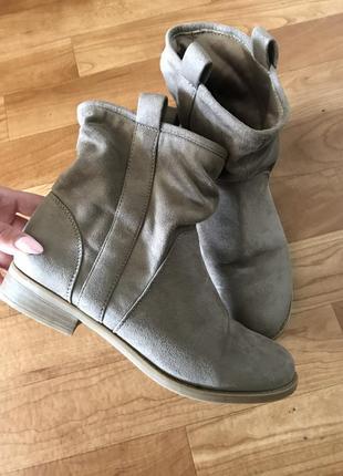 Сапожки/сапоги/осенние ботинки/ботиночки