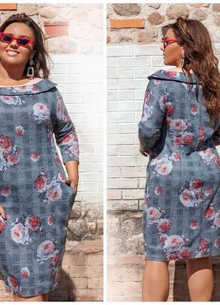 Теплое красивое платье, размер 58 - в наличии
