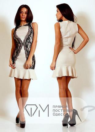 Платье тм фабрика моды,размер s,новое