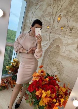 Костюм юбка свитер трикотажный с жемчугом