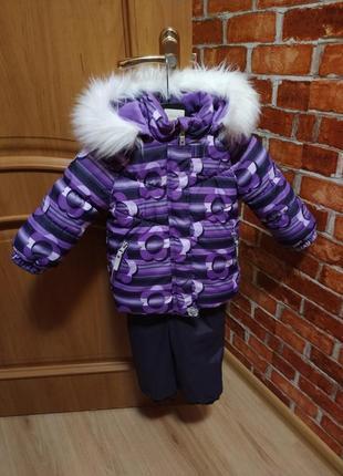 Термо комплект (куртка + полукомбинезон) тм lenne