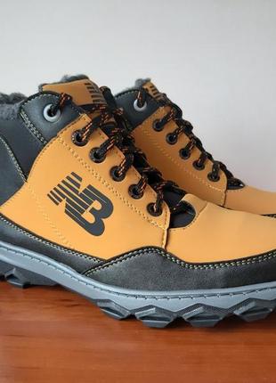 Ботинки мужские зимние желтые теплые удобные