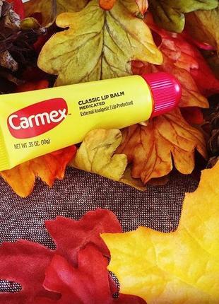 Лечебный бальзам для губ carmex, classic lip balm, классический