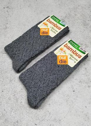 35-38, 39-42 теплые носки bambus warm socke nur die