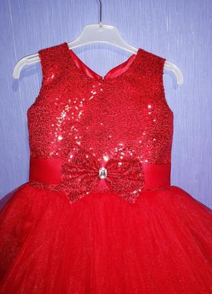 Платье, пышное платье, бальное платье