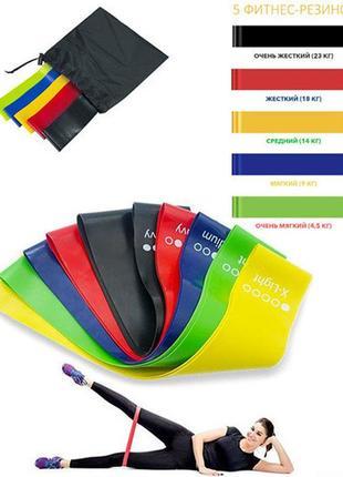Набор резинок для фитнеса u-powex 5 штук + мешочек