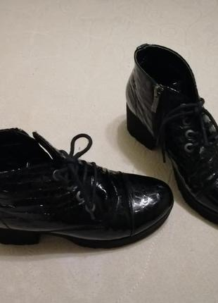 Натуральные кожаные классические  ботиночки