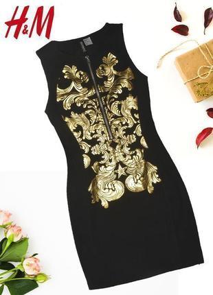 Элегантное платье с золотым принтом и молнией divided by h&m
