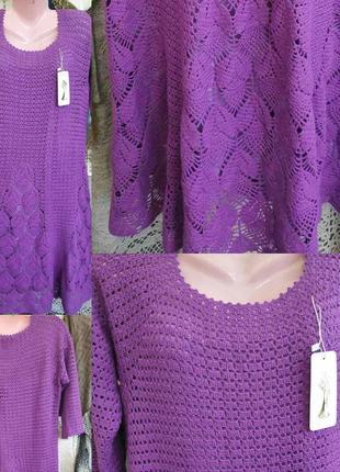 Супер платье вязаное , ручной работы