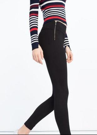 Плотные штаны леггинсы zara