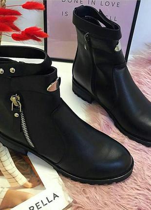 Зимные ботинки