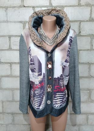Дизайнеркий многофактурный пиджак кофта кардиган just white by se