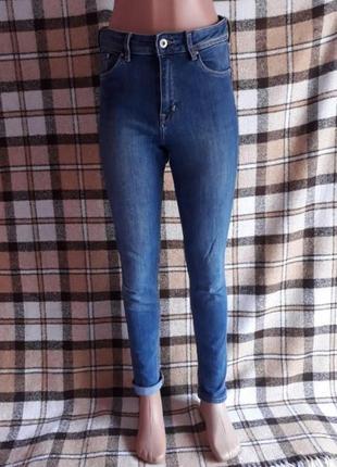 Идеальные джинсы. высокая посадка.