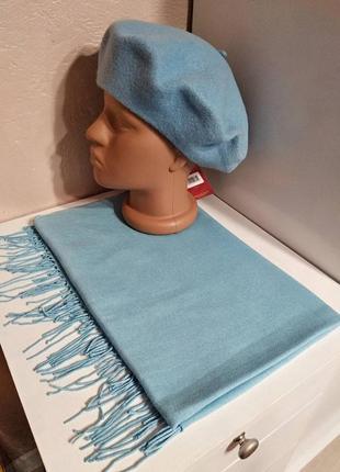 Комплект чешский фетровый берет tonak и шарф палантин голубой