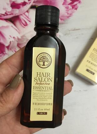 Аргановое масло для волос laikou hair salon essential argan oil