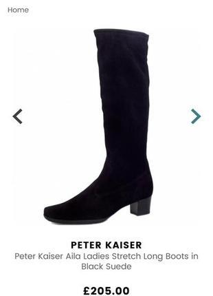 Замшевые сапоги peter kaiser aila boots