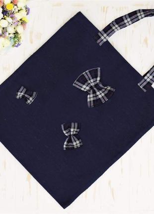 Текстильная эко-сумка шоппер bow. синяя.
