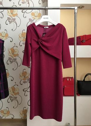 Нарядно-повседневное , дизайнерское платье , люрекс от бренда seam