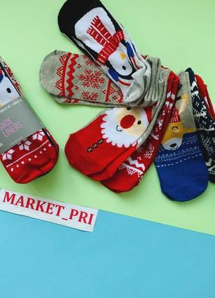 Носки для женщин примарк, новогодние носки в наличии, носки примарк