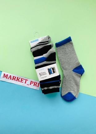 Носки детские примарк, носки для мальчика 5 шт