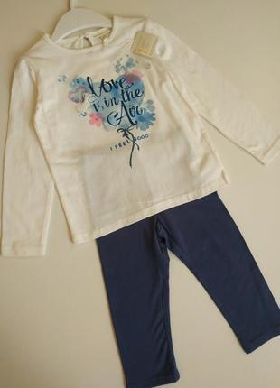 Комплект футболка с длинным рукавом и лосины
